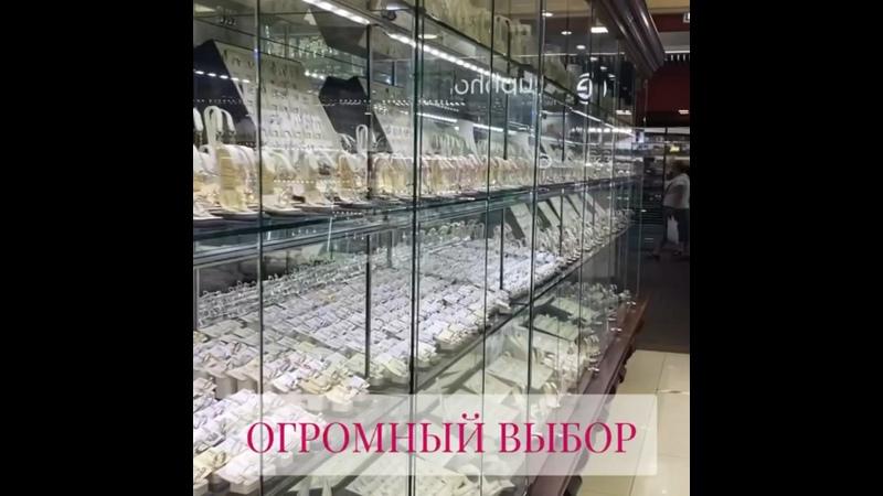 Видео от Ювелирторг De Lux Калининград
