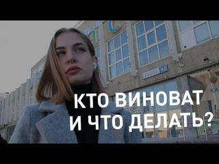В Екатеринбурге журналисты опросили студентов трех...