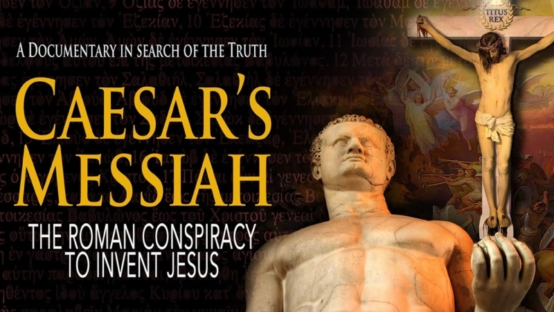 Мессия Цезаря Римский Заговор Изобретения Иисуса Caesar's Messiah The Roman Conspiracy to Invent Jesus 2011 история