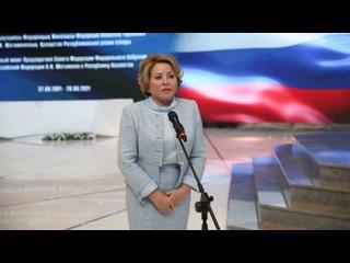 Валентина Матвиенко подвела итоги официального визита делегации СФ в Казахстан