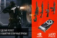 фото из альбома Николая-И-Михаила Волошины №2