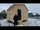 Закончили строительство каркасного Дачного дома 5х5м от компании Лесное раздолье Омск 💸410.000💸