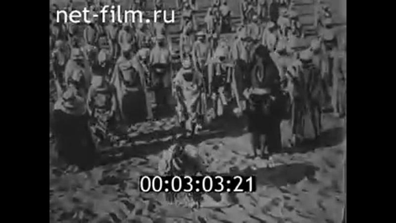 ВОИНСТВУЮЩИЕ БЕЗБОЖНИКИ 1930