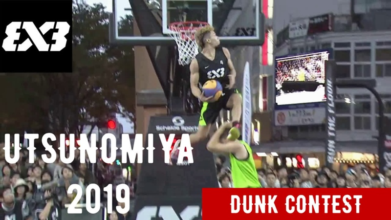 Dunk Contest Utsunomiya 2019 (Detro)