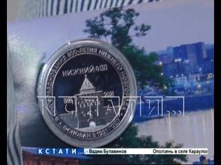 Медаль за рождение ребёнка вручали сегодня в нижегородских ЗАГСах