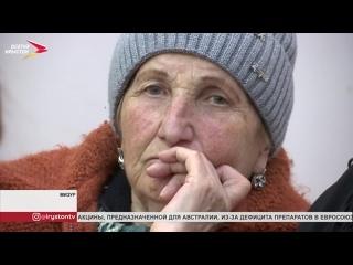 Жителям посёлка Мизур подробно рассказали об условиях программы «Борьба с бедностью»