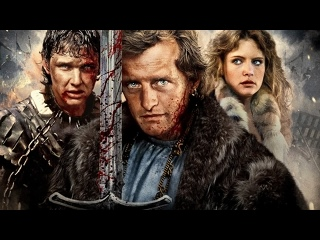 Плоть и кровь (1985) Заходи на наш канал   фильмы с авторскими переводами 24 часа