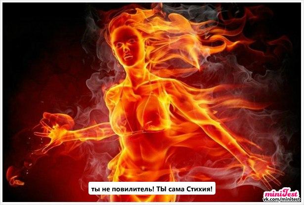 фото из альбома Лены Патеюк №7
