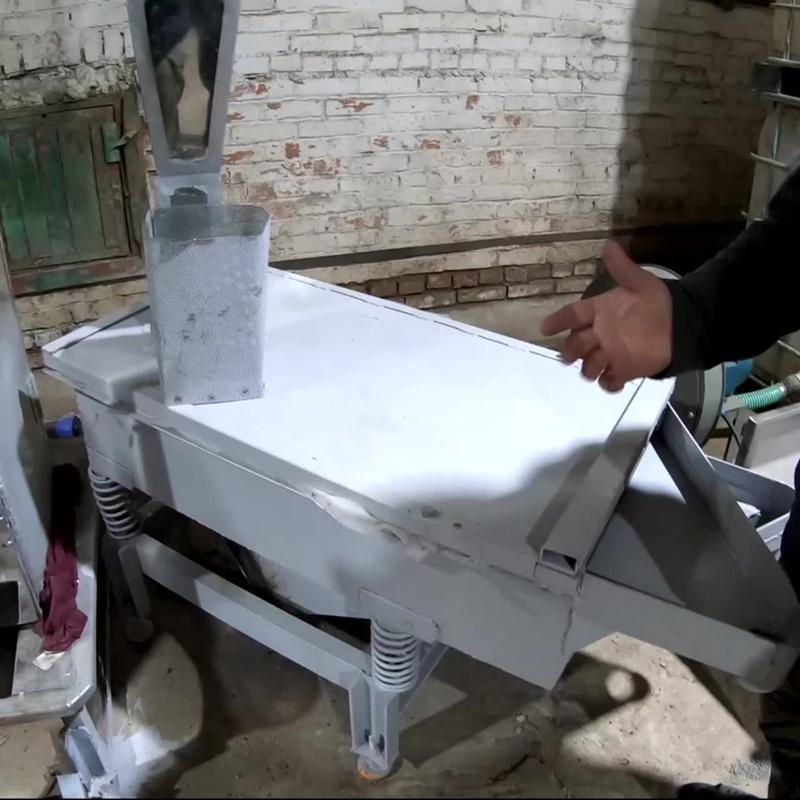 Вибростол для гранул