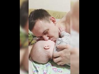 Поцелуйчики с папой)