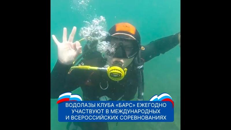 Военно патриотический клуб Барс Тюмень