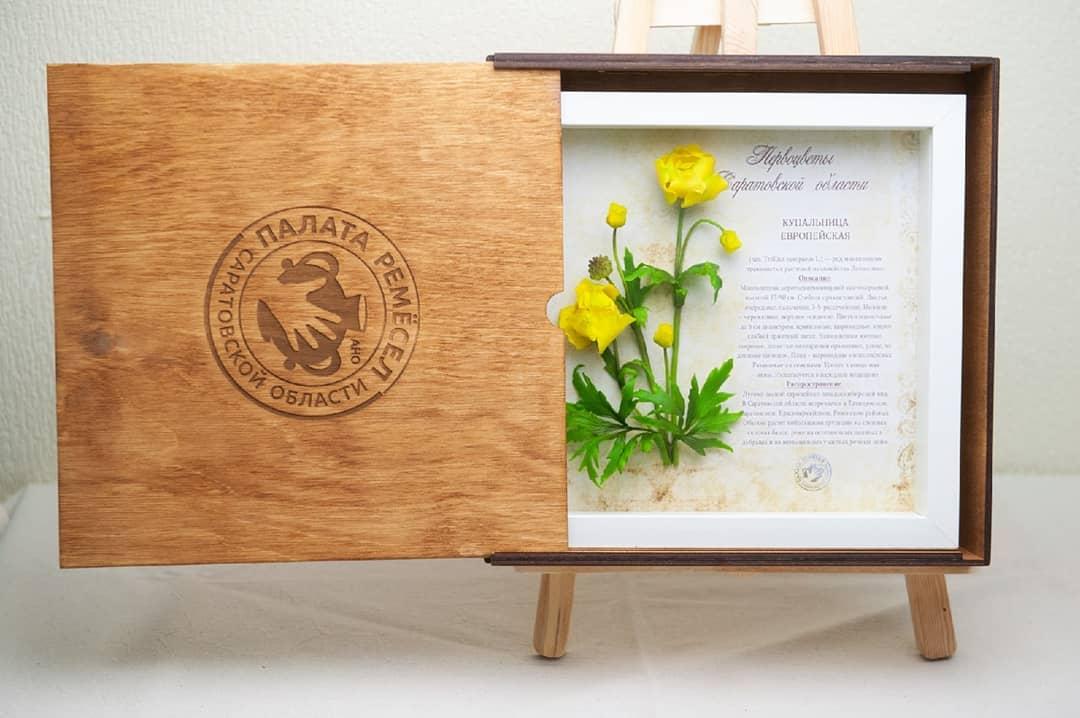 Палата ремёсел продолжает приём заявок на I региональный конкурс «Сувенир Саратовской области». Стать его участниками могут и петровчане