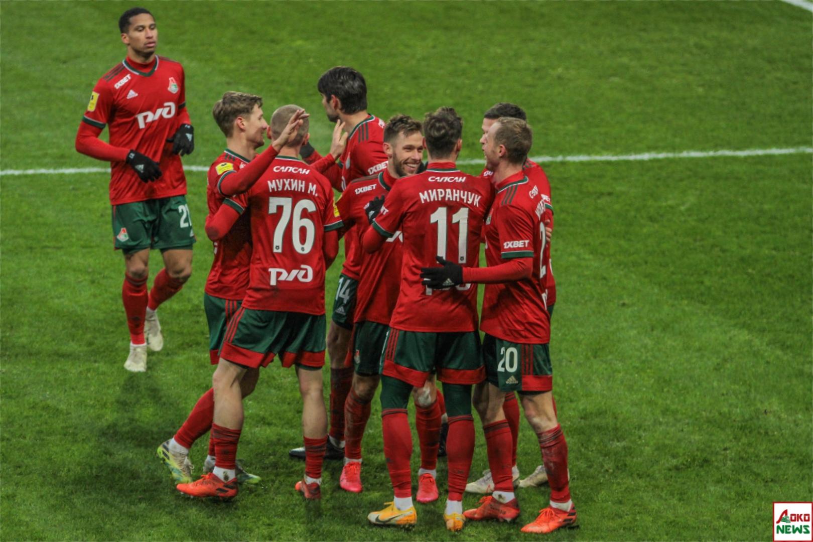 Локомотив - Рубин. Фото: Дмитрий Бурдонов / Loko.News