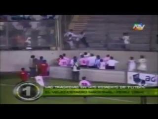 Перу - Аргентина 1964. Крупнейшая трагедия по числу погибших на стадионах в истории футбола.