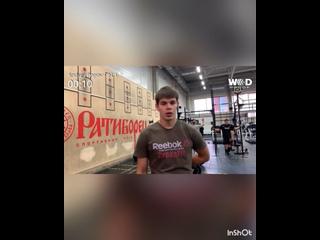 Видео от КРОССФИТ(Сухой Лог) НЕВОЗМОЖНОГО НЕТ