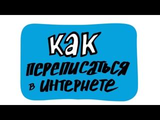 15 октября стартовала первая цифровая Всероссийска...