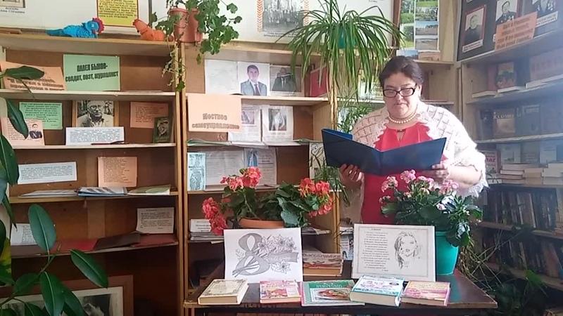 Библиотекарь Мужиновской сельской библиотеки Савченкова Галина Евгеньевна