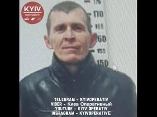 В Киеве мужчина заманил подростка в лес: изнасиловал и забрал деньги.