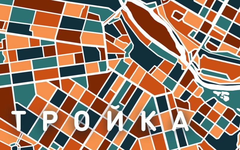 Заявки в рамках конкурса дизайна карты «Тройка» в Тульской области, изображение №24