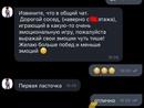 Гарвин Владимир   Москва   14