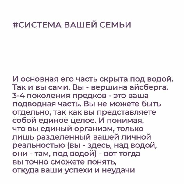 Александр Литвин -  #3
