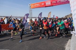 «Космический марафон» 11.04.2021 в Томске