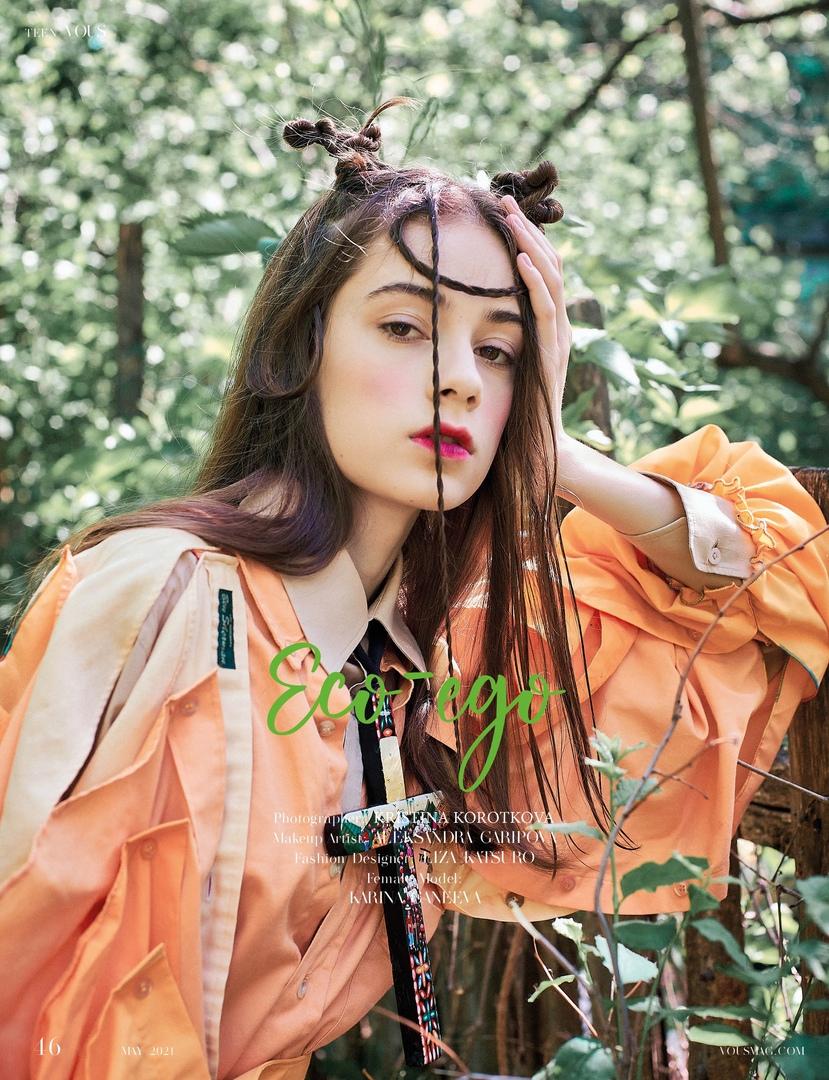 фото из альбома Кристины Коротковой №6