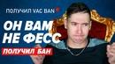 Чуглин Владислав   Кемерово   39