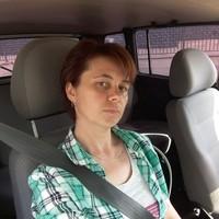 Чайникова Наталья
