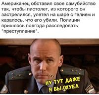 Вадим Васильев фото №12