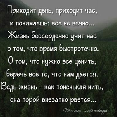 Наталья Ахмедова