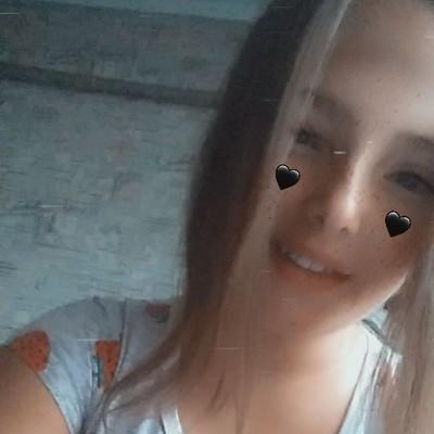 Валерия Липунова