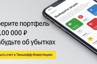 Владимир Батрак фото №1