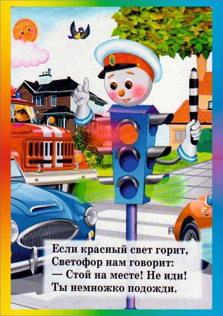 фото из альбома Гульнары Муллагареевой №9