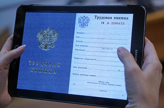 Топ-5 законов, которые вступают в силу в марте, изображение №6