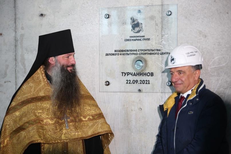 В центре Москвы возобновлено строительство многофункционального центра «Турчанинов», изображение №2