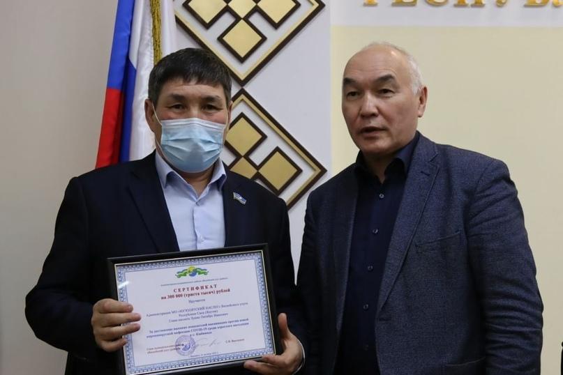 Глава Вилюйского района поощрил поселения с лучшими результатами по вакцинации