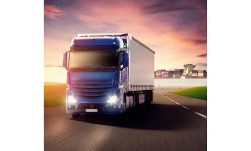 Доставка грузов Караганда
