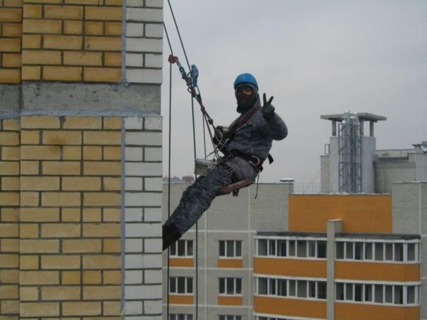 В строительную организацию требуются Промышленные ...