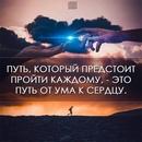 Сергей Столяров фотография #9