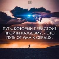 Сергей Столяров фото №19