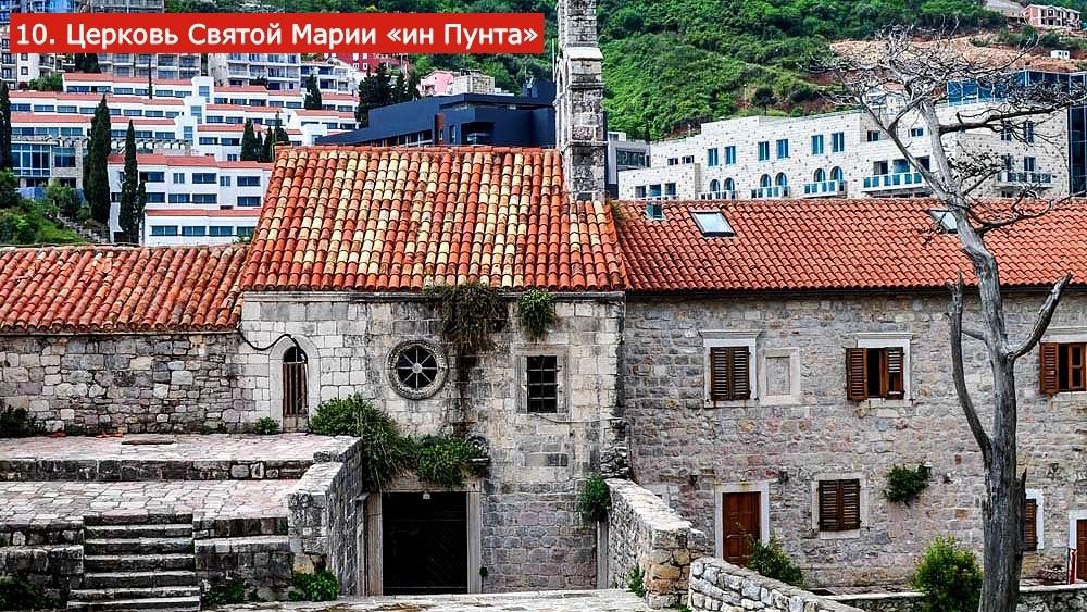 """путешествие - """"Черногория. Будва. Старый город. Достопримечательности. Пешеходная экскурсия.""""  OwvGcZ0MJ6E"""