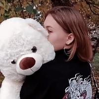 Софья Шаталова