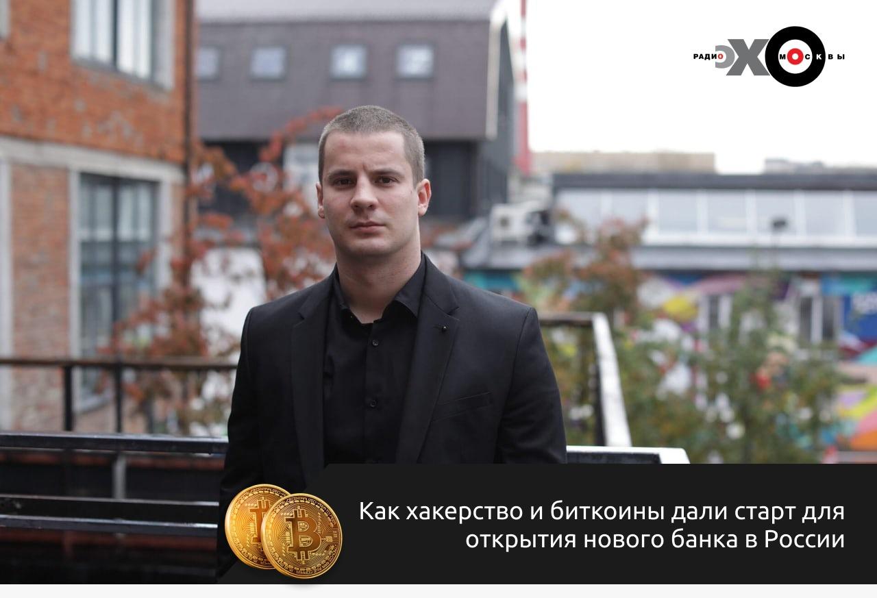 фото из альбома Даниила Ростовцева №4