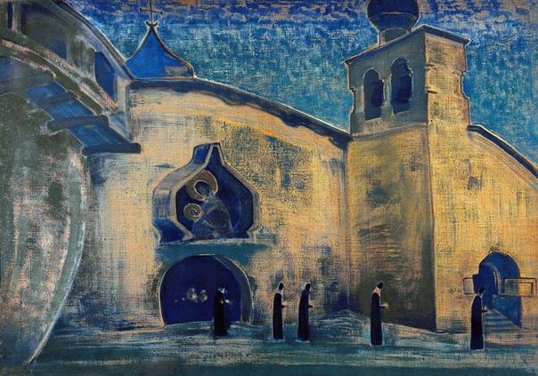 «И несем свет», Николай Константинович Рерих