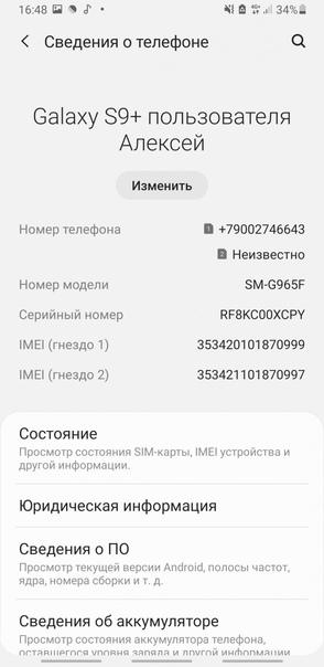 Продаю телефон Самсунг s9+ 64 г.в хорошем состоянии с док...