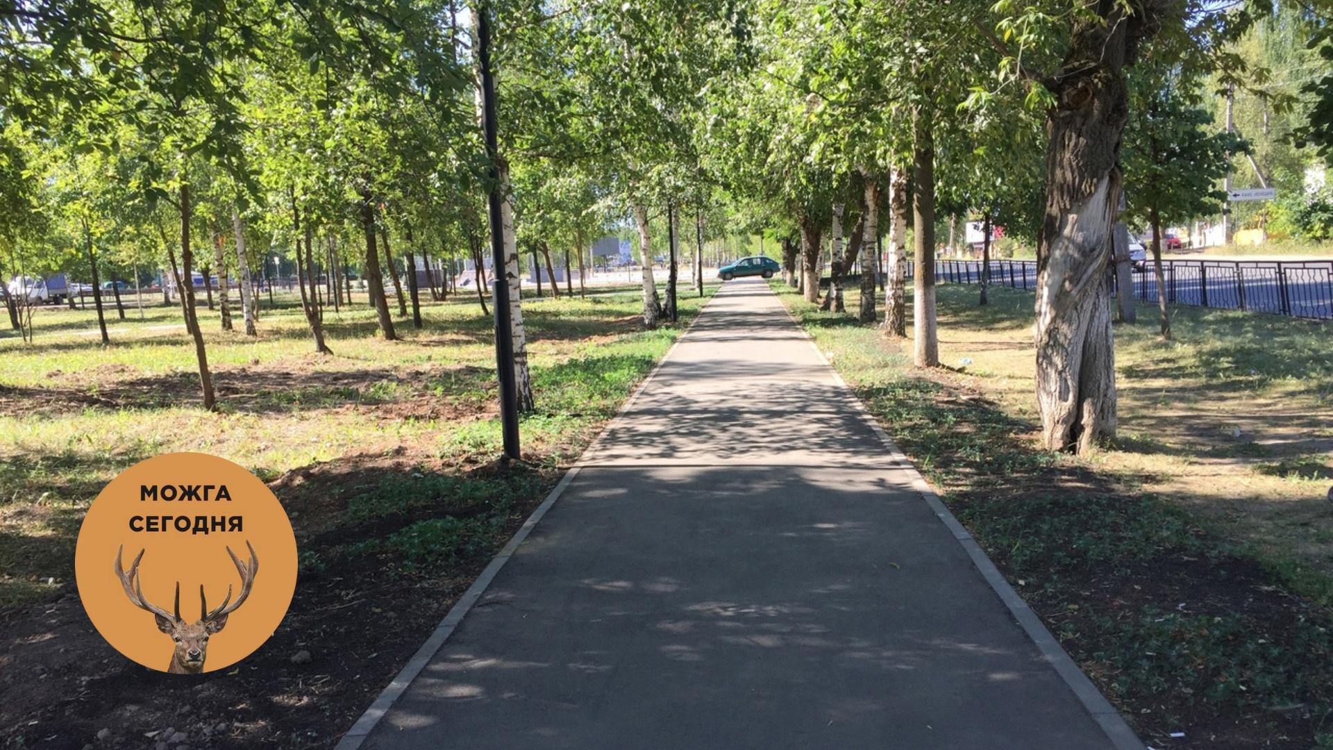 В Можге благоустроили тротуар по улице Можгинской,