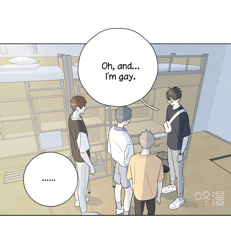 Here U are, Chapter 137: Side Story 5, image #17