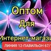 Якуб Файззода 12-67/1