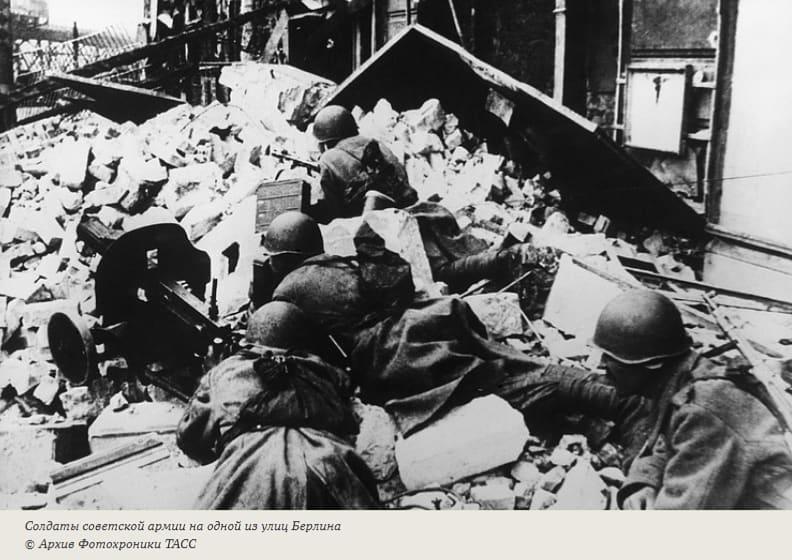 В этот день 76 лет назад, 27 апреля 1945 года, войска Красной Армии освободили узников тюрьмы Моабит в Берлине